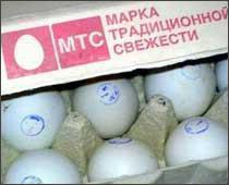 Яйца МТС, фото с сайта Adme.Ru